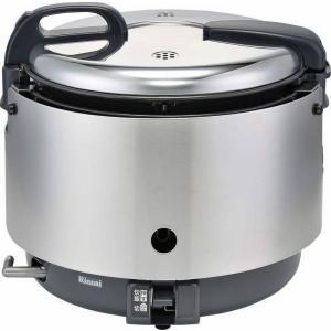 リンナイ業務用ガス炊飯器【涼厨】 1.5升炊(ジャー付)【RR-S15VNS】|smile-dp