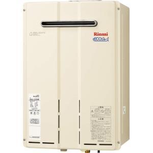 リンナイ 業務用給湯器 屋外壁掛 32号 エコジョーズ【RUXC-E3200W】|smile-dp