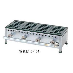 大東商会 業務用 店舗用 ガス たこ焼き器 4連 (たこ鍋 15穴 φ38mm×4) TS-154|smile-dp