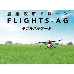 FLIGHTS-AG フライト-AG ダブルパッケージ smile-drone