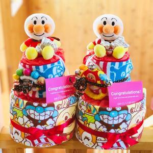 出産祝い おむつケーキ アンパンマン タオル おもちゃ ぬい...