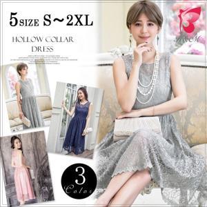 パーティードレス ワンピース 二次会ドレス 結婚式ドレス 大きいサイズ 送料無料 パールネックレスプレゼント|smile-hb