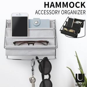 ハンモックタイプのちょっと変わったアクセサリーオーガナイザー。 壁につけて使うもよし、机の上において...