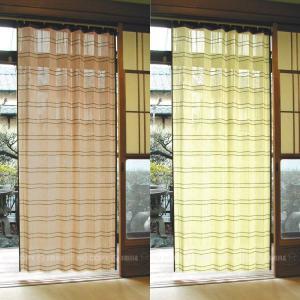 竹カーテン / カーテン 日差しカット 日除け ロールアップ アコーディオン式 すだれ 折りたたみ式