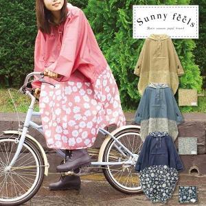 レインコート 自転車 /  ロングモモンガポンチョ WRFS...