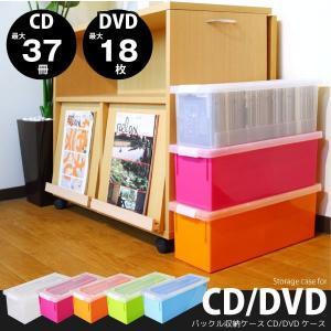 dvd 収納ケース / バックル式収納ケース CD&DVD収納ケースの写真