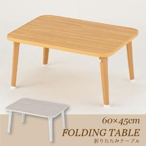 折りたたみ テーブル / 折りたたみテーブル 6...の商品画像