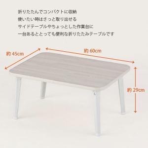 折りたたみ テーブル / 折りたたみテーブル ...の詳細画像1