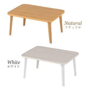 折りたたみ テーブル / 折りたたみテーブル ...の詳細画像2