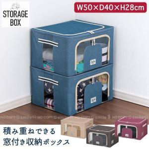 中が見える 衣替え コンパクト / 積み重ねできる 窓付収納ボックス E8-TMS50|smile-hg