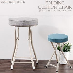 折りたたみクッションチェア S9-0C50 / 折りたたみ 折畳 クッション チェアー イス 椅子 ...