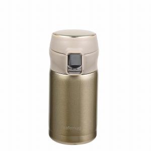 カフェマグポーター 軽量ワンタッチマグ200(シャンパンゴールド) HB-4750|smile-hg