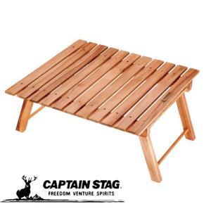CSクラシックスFDパークテーブル60[UP-1007]|smile-hg