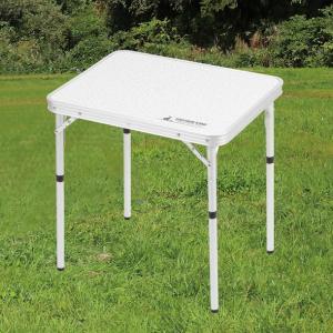 ラフォーレアルミツーウェイサイドテーブル「アジャスター付」60×45cm UC-513|smile-hg