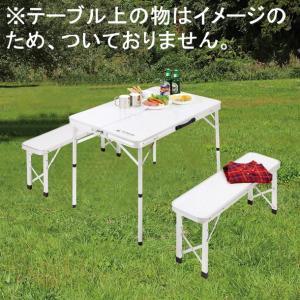 ラフォーレベンチインテーブルセット UC-5|smile-hg