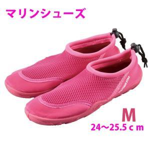 マリンシューズNEO2 ワインレッド M [UX-670] smile-hg