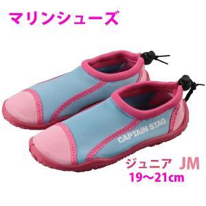 JrマリンシューズNEO2 ピンクxサックス JM [UX-673] smile-hg