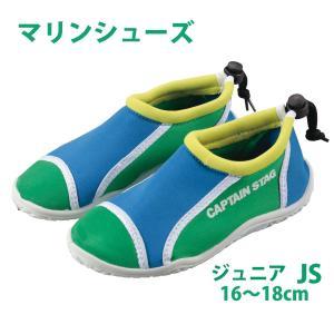 Jrマリンシューズ NEO2 グリーンxブルー JS [UX-675] smile-hg
