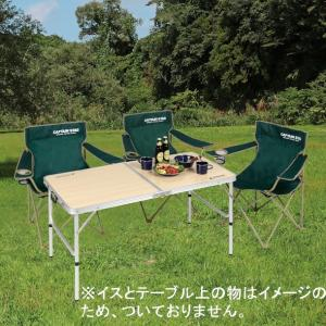 ジャストサイズラウンジチェアで食事がしやすいテーブルM UC-516|smile-hg