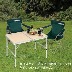 ジャストサイズラウンジチェアで食事がしやすいテーブルS UC-517|smile-hg