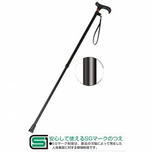 伸縮式ステッキブラック[UR-1022]|smile-hg