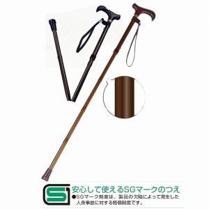 折畳式ステッキブラウン[UR-1026]|smile-hg