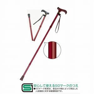 折畳式ステッキレッド[UR-1027]|smile-hg
