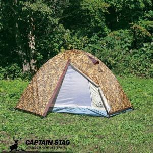 キャンプアウト ドームテントUV2人用[カモフラージュ]|smile-hg