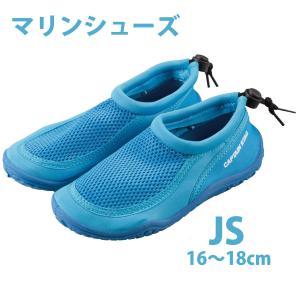 JrマリンシューズNEO2 ブルー JS [UX-923] smile-hg