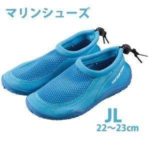 JrマリンシューズNEO2 ブルー JL [UX-925] smile-hg