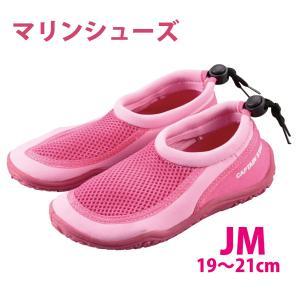 JrマリンシューズNEO2 ピンク JM [UX-927] smile-hg