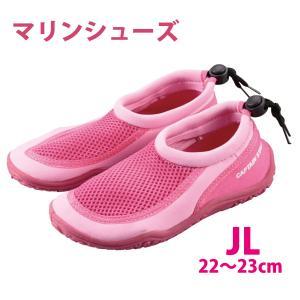 JrマリンシューズNEO2 ピンク JL [UX-928] smile-hg