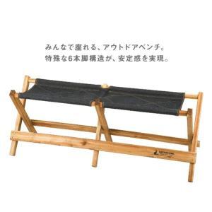 CS × EDWIN AIDベンチ[UY-8504]|smile-hg