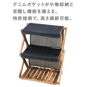 CS × EDWIN 木製3段MOVEラック460[UY-8505]|smile-hg