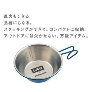 CS × EDWIN ステンレスシェラカップ320ml[UY-8506]|smile-hg
