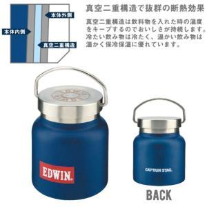CS × EDWIN HDスープポット280[UY-8509]|smile-hg