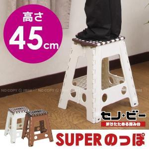 高い所の掃除や愛車の洗車に便利な折りたたみ式の踏み台。 持ち手も付いて、超軽量なので、折りたたんで持...