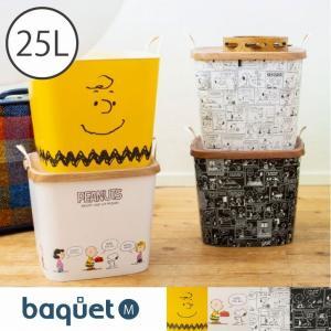 スタックストー バケット M 25L ピーナッツ  stacksto, baquet M PEANUTS [nyuka5中]|smile-hg