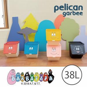 ごみ箱 スタッキング 収納/ スタックストー ペリカン ガービー  バーバパパ / stacksto pelican garbee|smile-hg
