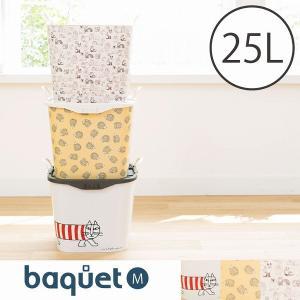 スタックストー バケット M 25L リサ・ラーソン stacksto, baquet M 25L LISA LARSON / LisaLarson|smile-hg