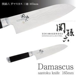 関孫六 ダマスカス 三徳 /165mm AE-5200
