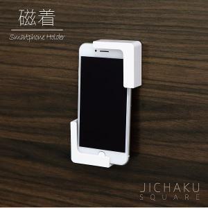 磁着SQ バススマートフォンホルダー  39200  /【ポスト投函送料無料】|smile-hg