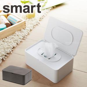 おしりふきケース / おしり拭きケース スマート smart...