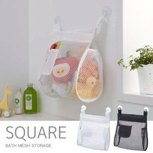 お風呂のおもちゃをスッキリお片付け! 吸盤・面ファスナーの2通りの取り付け方法ができます。 吸盤で壁...
