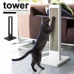 ペット用品 爪とぎ おもちゃ / 猫の爪とぎスタンド / タワー tower 「送料無料」|smile-hg