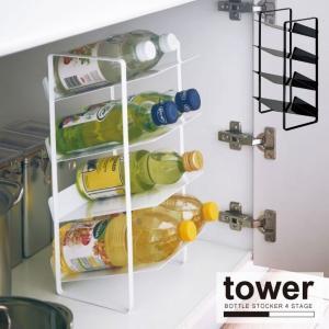 シンプル&スタイリッシュなデザインで人気の「tower」シリーズ。 キッチンや洗面台の下で使える取出...