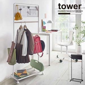 キッズパネル付きハンガーラック タワー tower 「送料無料」/ ランドセルラック 子供部屋 収納 ランドセル ハンガーラック コートハンガー|smile-hg