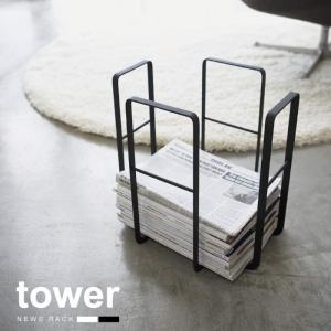 tower ニューズラック タワー  「news rack tower」