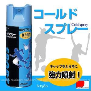 スポーツ中の打撲や捻挫など、アクシデント直後の応急 冷却剤です。シューっとひと吹きで患部を急速に冷や...