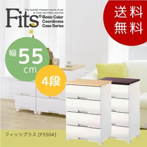 「送料無料」 フィッツプラス /F5504|smile-hg